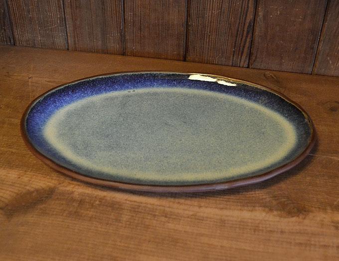 ovalserving_plate_large_blue
